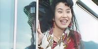 Mayumi Yoshida (Flashman)