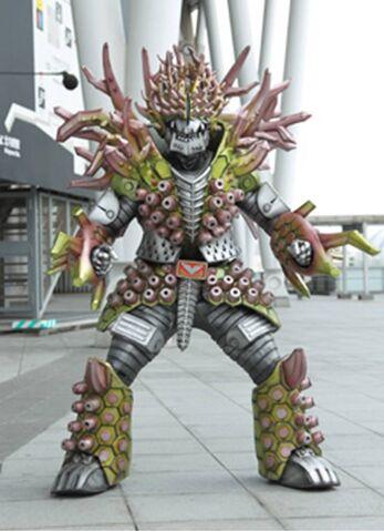 File:Gosei-vi-adoborute.jpg