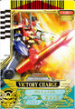 Victory Charge Great card
