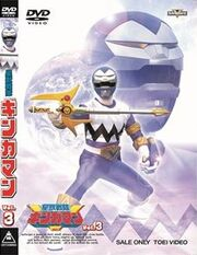 Gingaman DVD Vol 3