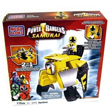 File:Toy-apezord.jpg