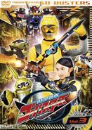 Go-Busters DVD Vol 3