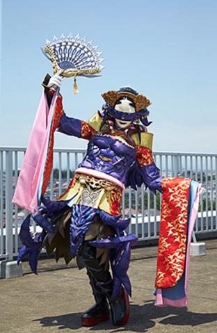 File:SSN-Ariake no Kata.png