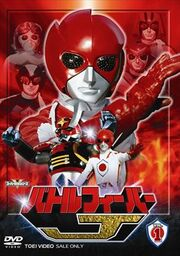 BFJ DVD Vol 1