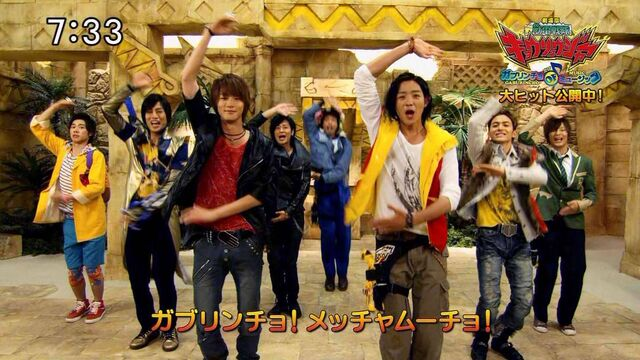 File:Male Kyoryuger and Wizard Cast Dance.jpg