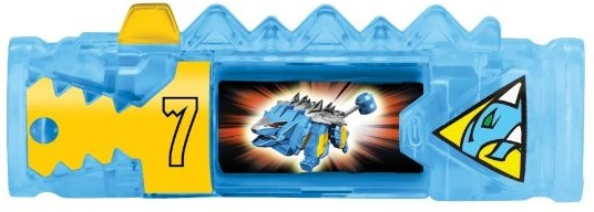File:Zord Charger 7.jpg