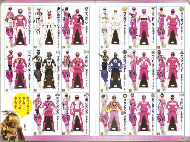 File:Ahim's Ranger Keys 2.jpg