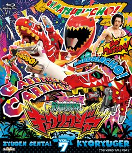 File:Kyoryuger Blu-ray Vol 7.jpg