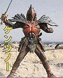 File:22. Sword Brain.jpg