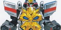 Tensou Henkei Gosei Ultimate