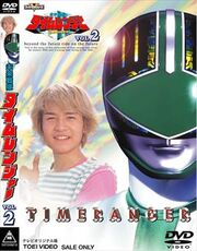 Timeranger DVD Vol 2
