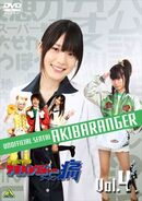 AkibarangerS2 DVD Vol 4