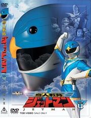 Jetman DVD Vol 4