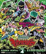 Kyoryuger Blu-ray Vol 4