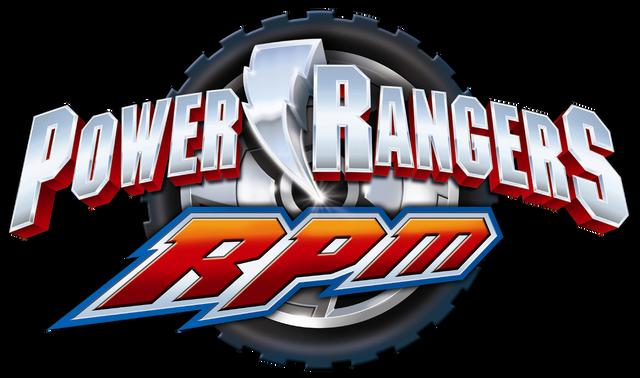File:Power Rangers RPM S17 Logo 2009.png