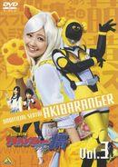 AkibarangerS2 DVD Vol 3