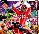 Shuriken Sentai Ninninger vs. ToQger The Movie: Ninjas in Wonderland