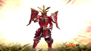 Red Shogun Mode