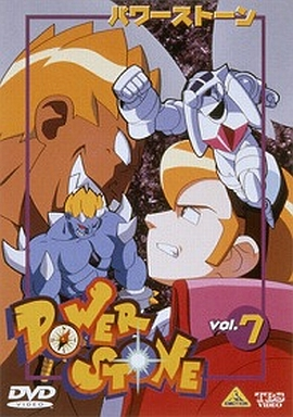 File:AnimeDVDVol7.png