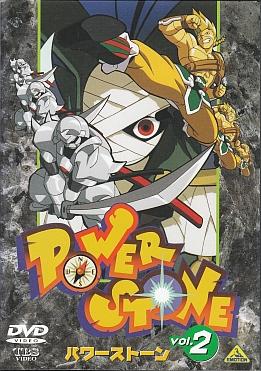 File:AnimeDVDVol2.png