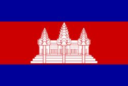 Cambodian Flag