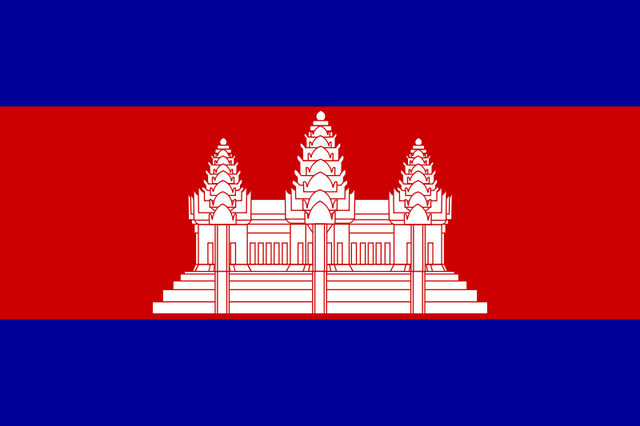 File:Cambodian Flag.png