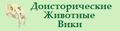 Миниатюра для версии от 15:28, февраля 9, 2013