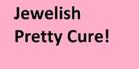 Jewelish Pretty Cure!