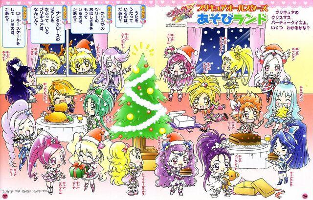 File:Merry Christmas~.jpg