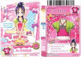 Summercard20