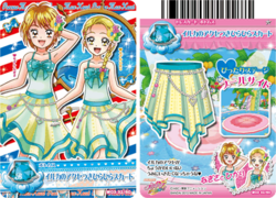 DDPC-card-set3-32