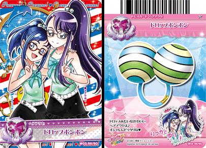 DDPC-card-set3-56