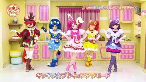 【ダンスレッスン】キラキラ☆プリキュアアラモードオープニング 「SHINE!! キラキラ☆プリキュアアラモード」