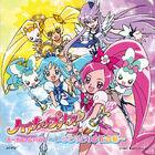 Heartcatch Pretty Cure! Vocal Album 2