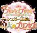 Go! Princess Pretty Cure - Sugar Oukoku to Rokunin no Princess!