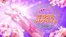 Sakura Miracle Light