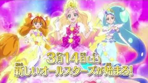Precure Haru No carnival
