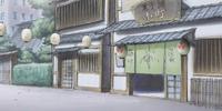 Komachi (sweetshop)