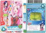 Summercard28