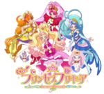 Pretty Cure Dream Stars GPPC Profile