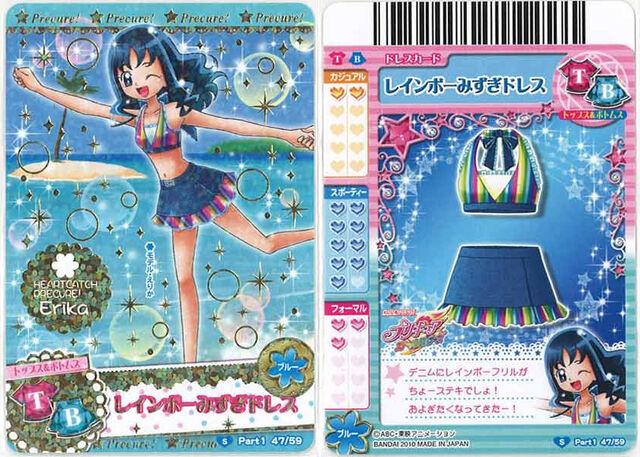 File:Summercard47.jpg