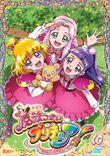 MTPC DVD 10