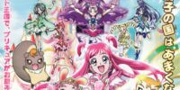 Yes! Pretty Cure 5 GoGo!: Okashi no Kuni no Happy Birthday!