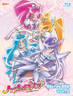 Heartcatch Pretty Cure! Blu-ray BOX Vol 2