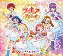 KiraKira☆Precure A La Mode Wokalny Album Cure A La Mode☆A La Carte