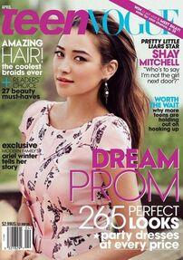 Shay Mitchell teen Vogue 2013-4