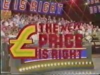 1989 Sky One Price