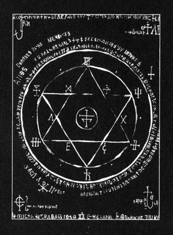 File:The Black Circle Symbols 001.PNG
