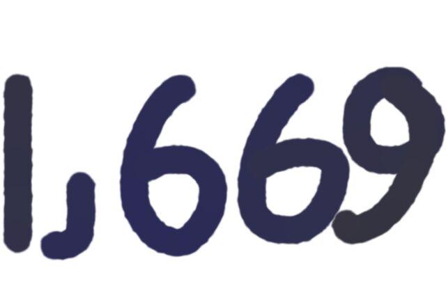 File:1669.JPG