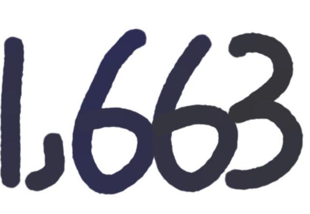 File:1663.JPG